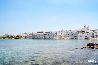 naoussa panorama hotel village